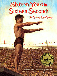 Sixteen Years in Sixteen Seconds: The Sammy Lee Story Cover