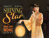 Shining Star front cover