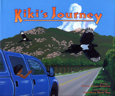 Main_kiki_cover