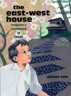 the east west house
