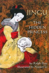Medium_jingu_the_hidden_princess