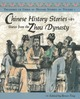 Thumb_chinese_history_volume_1