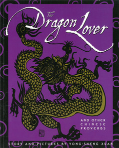 Main_dragon_cover_0001