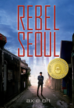 Main_rebelseoul_final_cover