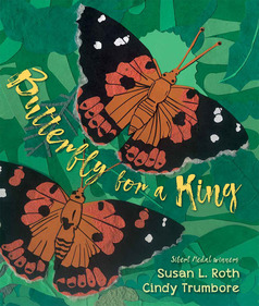 Main_butterflyforaking_front_cover
