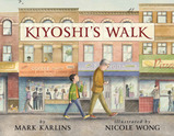Medium_kiyoshiswalk_lowres_spreads_1