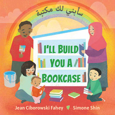 Main_bookcase_bb_arabic_lowres_spreads_1